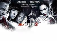 冬荫功2:拳霸天下