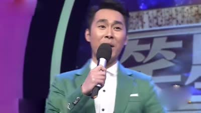 陈竞爱我中华飙高音 三岔口获得全能笑星王