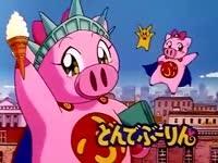 飞天猪宝妮