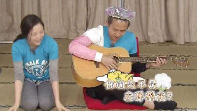 邓超五弦吉他即兴献唱 歌声提神逗祖蓝