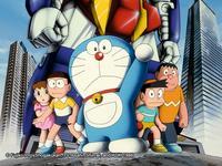 哆啦A梦1986剧场版 大雄与铁人兵团