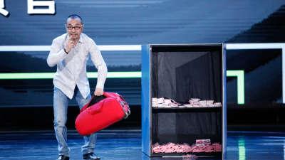 《我是贪官》完整版:刘仪伟