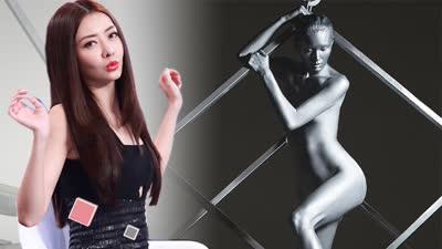 超模全裸拍摄时尚大片 熊黛林分享大尺度硬照经验