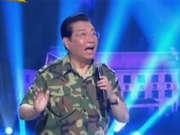 《中华好民歌》20151030:李双江用歌声致敬军营 陈禹蒙挑战土家风情歌曲
