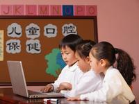 魅力汉字学习上