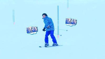 玲花帮忙偷吃两不误 曹格滑雪缺氧不放弃