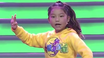 可爱姑娘豫剧唱得棒 猜画萌娃的迷之联想