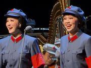 庆祝长征胜利80周年  大型音乐史诗《长征组歌》全版复演