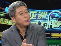 【法宝】米卢轻松备战成法宝? 快乐足球成出线重要条件