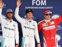 F1日本站排位赛集锦:罗斯伯格0.013秒领先夺杆