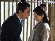《三生三世》全集遭泄露 无特效杨幂受好评