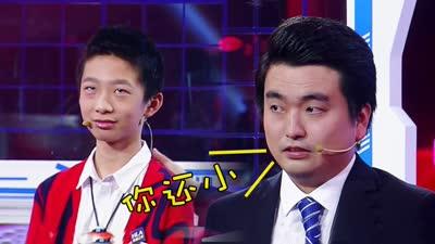 吴宇轩VS数独大魔王森西亨太 陶子犀利发问施压日本选手