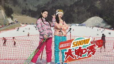 """乐视体育大咖秀第六期:乐视""""宫斗""""继续升级 美女记者滑雪场""""单挑"""""""