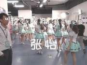 """SNH48 """"我心翱翔""""微记录:张怡"""