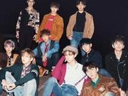 大势豆!WANNA ONE新曲公开第3天横扫5榜1位