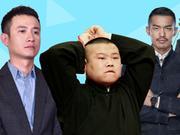 《东星818》20171221:有钱就变坏?小岳岳被爆竟然约辣妹过夜!