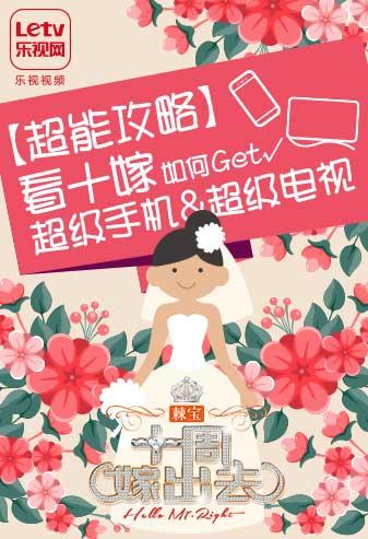 """安又琪公开发表""""爱的宣言"""" 公开宣誓十周嫁出去"""
