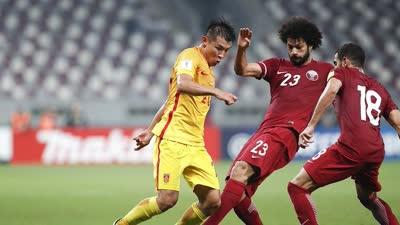 无法进世界杯国足仍破纪录!历史上首次客胜卡塔尔