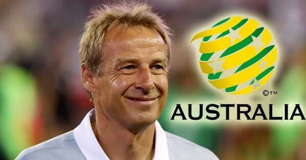 曝克林斯曼有意带澳大利亚征战世界杯 薪水成关键