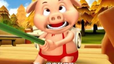 猪猪侠可乐吧09高科技钓鱼竿