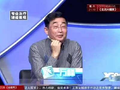 《X诊所》20150317:中医正骨直击腰害 腰椎疾患成我国百病之源