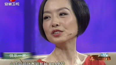 李湘女儿和爸爸之间的关系