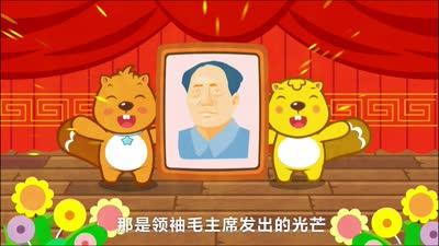 北京有个金太阳-贝瓦儿歌4K版