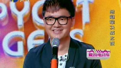 毛宁专场冠军金光灿比赛回顾