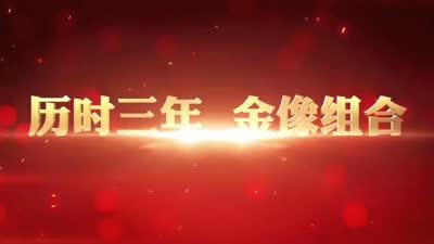 《赤道》导演版预告片