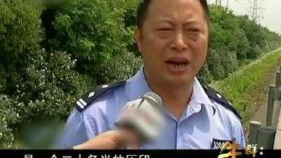 最美司机吴斌