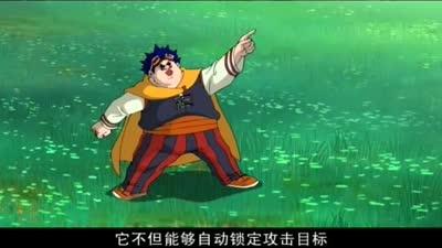恐龙宝贝之龙神勇士2 11