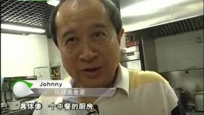 Johnny京城老友记