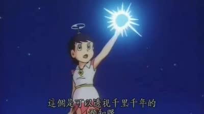 哆啦a梦1984剧场版 大雄在魔界大冒险