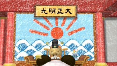 巴布熊猫成语系列第一部22