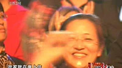 开场舞《我的祖国》—中国红歌会