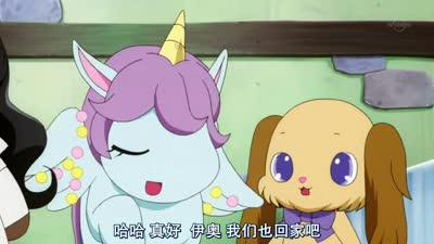 宝石宠物KiraDeko 第17话