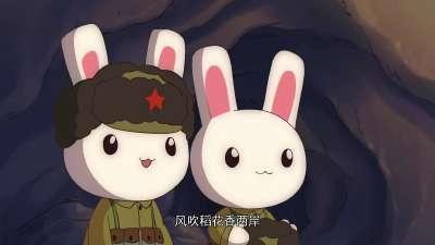 那年那兔那些事儿04