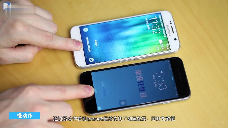 三星s6和iphone6指纹解锁速度对比