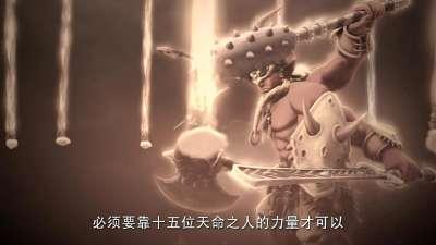 梦幻西游-化境飞升07