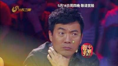 """""""燕小六""""肖剑""""找娘""""崩溃全场"""