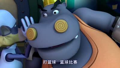 小瑞与大魔王之神奇的魔盘 39