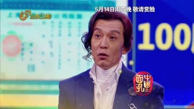 黄健翔、刘语熙同台亮相 默契不足气氛尴尬
