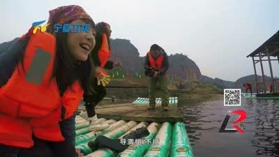 陈紫函录《最强小孩》意外迷路 被村民逼铲羊粪痛哭