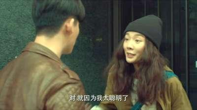 《宅女侦探桂香》先导预告  王珞丹周渝民携小妞侦探片玩转暑期档