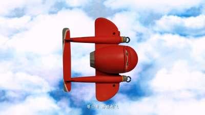 小飞机卡卡07