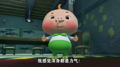 猪猪侠之终极决战前夜篇26