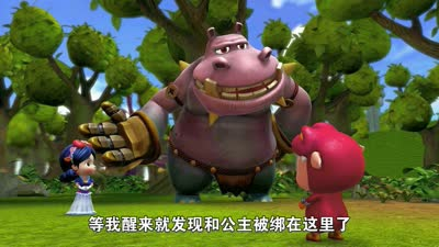 猪猪侠之终极决战前夜篇36