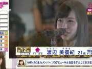 AKB48第七届总选举(第12位渡边美优纪)