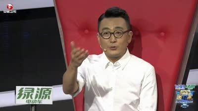 窦文涛称为陈数热血沸腾 遭美女吐槽抱怨-超级演说家0613花絮