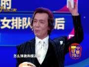 """""""邢捕头""""范明大跳小苹果-中国面孔0625花絮"""